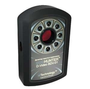 Пристрої для виявлення прихованих відеокамер
